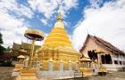 [上海送签]泰国旅游签证(全国办理+拒签退全款+简单资料+顺丰包回邮+长期稳定)