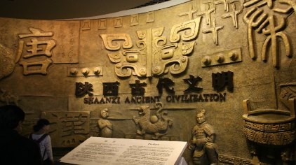 西安陕西历史博物馆门票