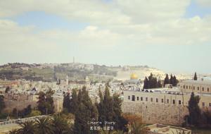 【特拉维夫图片】【来我的-以色列】一个人的耶路撒冷马拉松+以色列8日自由行