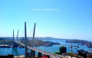 【海参崴图片】五月旅行之不骄不躁的符拉迪斯沃托克