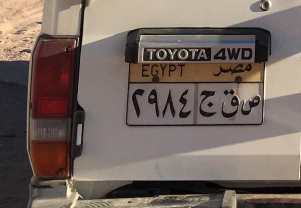通道,每五分钟就会有一艘大船通过。照片中满满的集装箱就是一艘China COSCO正在苏伊士运河中航行。  到达埃及的首都开罗,这是非洲的最大城市,也是世界上最古老的城市之一。  沿路看到很多学校、学院,可惜没来得及抓拍。路上开的大多数是日韩系车,居然还看到好几辆比亚迪。  世界上最长的河流尼罗河!  当地的居民楼  当看到远处的金字塔时,那种兴奋溢于言表!   晚餐过后,入住金字塔艾美酒店,就在吉萨金字塔附近。今天最震撼我的其实是埃及人的友好与真诚!坐在大巴上的我喜欢从窗外的风景去观察一座城市,当一旁