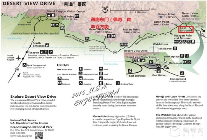 求到美国大峡谷玩两天的攻略  地图右侧的橙线部分是南峡的东线,同样