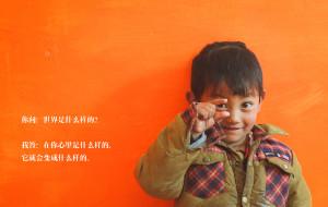 【甘南图片】【海蒂手记】两千公里,从甘南去往色达