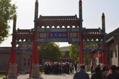 """""""万户喜鹊吉祥地,千年阿胶福寿乡"""",东阿县。"""