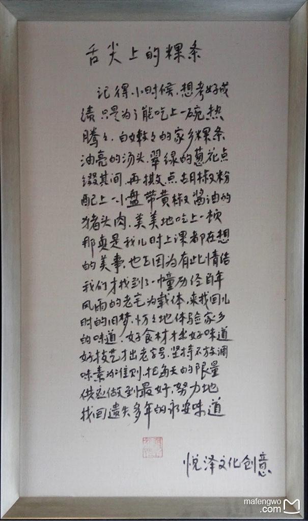 霞鹤字书法图片大全