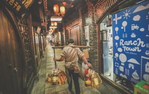 重庆美食-洪崖洞异国美食街