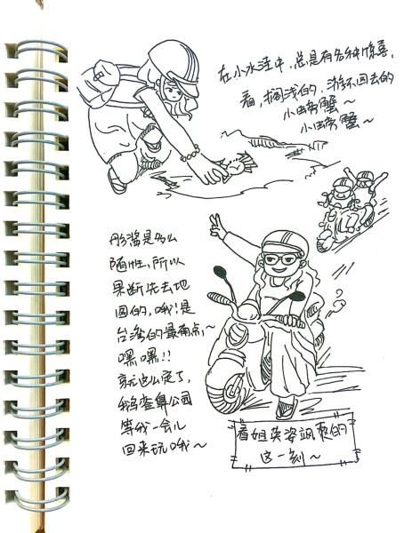 dahuangfeng 简笔画