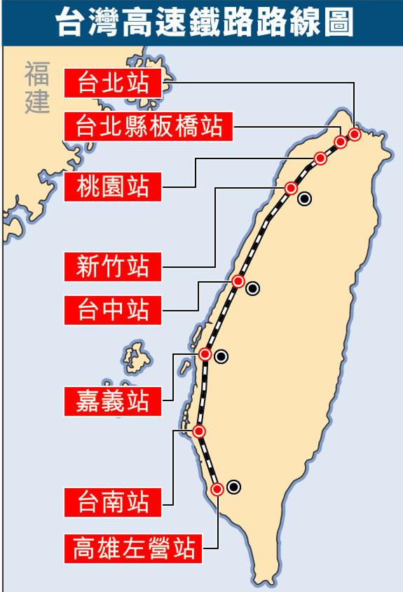 小xoo台湾图_台湾高铁线路图.