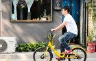 6人Mini团·熊猫基地追星·学说成都话·16000步citywalk读懂成都·独家G.O玩伴·(成都商报力推线路设计师)