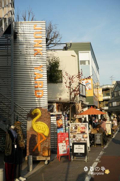 "0e239fda36e6 Flamingo在很多地方都有店,如原宿这家店在原宿通里,如果找不到,可以在Google地图上输入""フラミンゴ跟着导航前往。 原宿店地址:東京都渋谷区 神宮前4-26-28 ..."