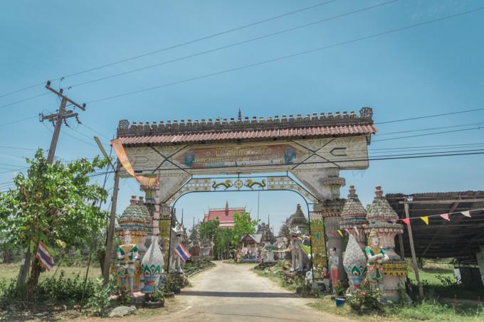 非著名景點打卡偏執狂的自我救贖 — 泰國伊森地區行記 134