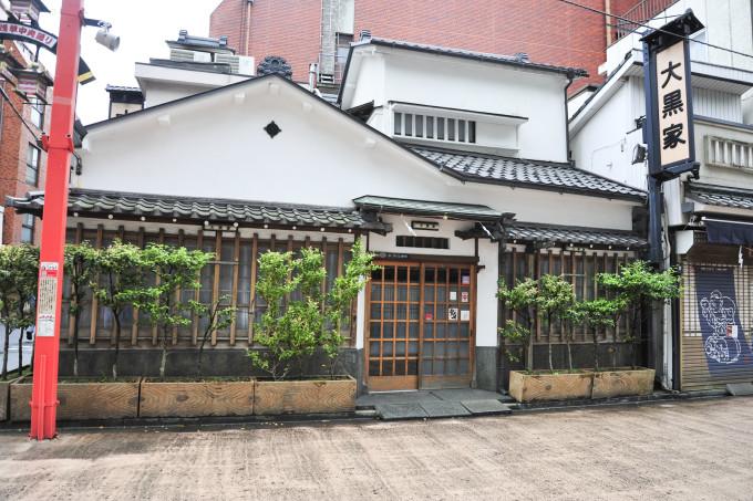 東京·美食物語 116