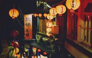 台湾娱乐-阿妹茶楼
