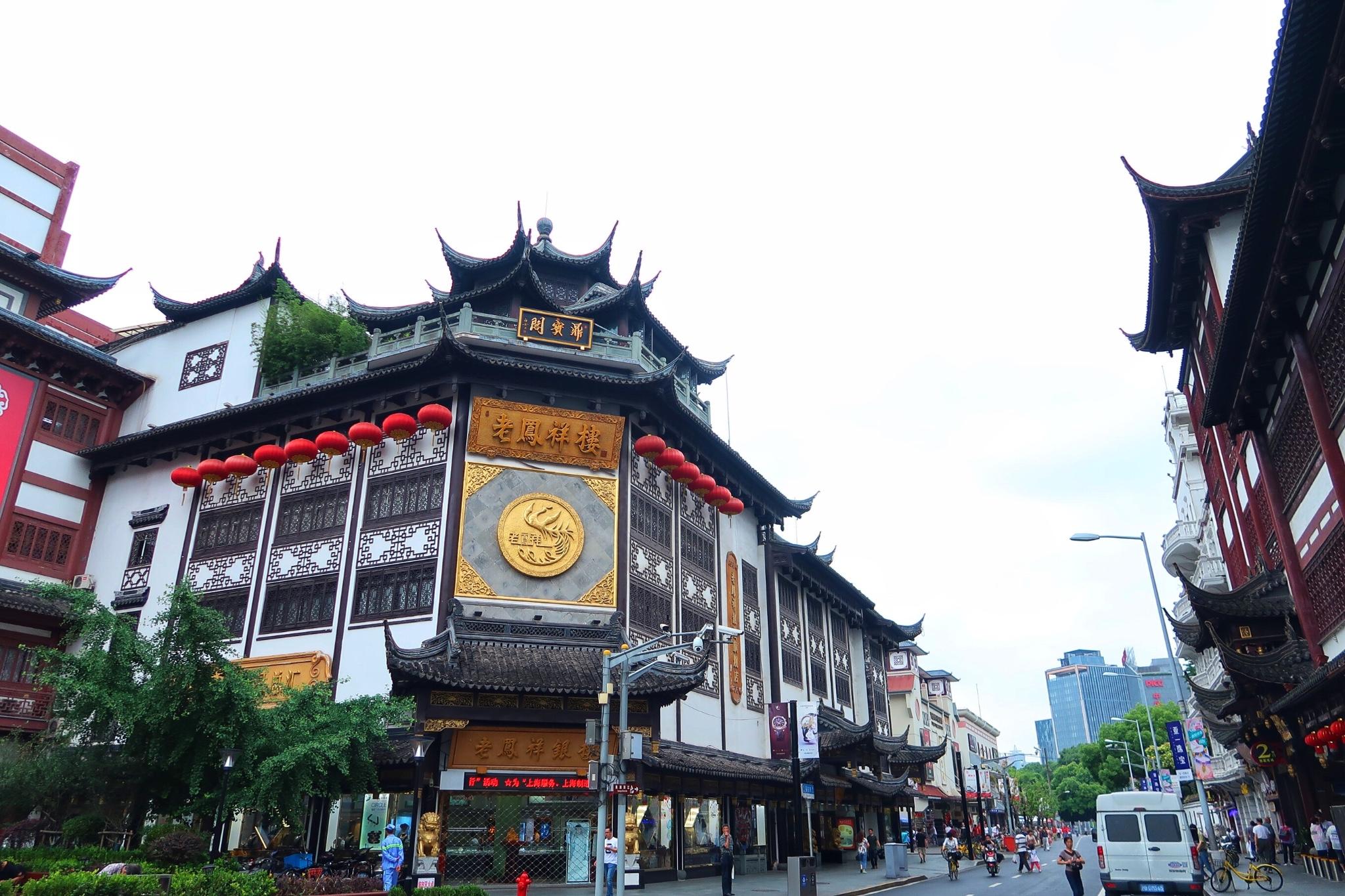 China ShangHai City God Temple
