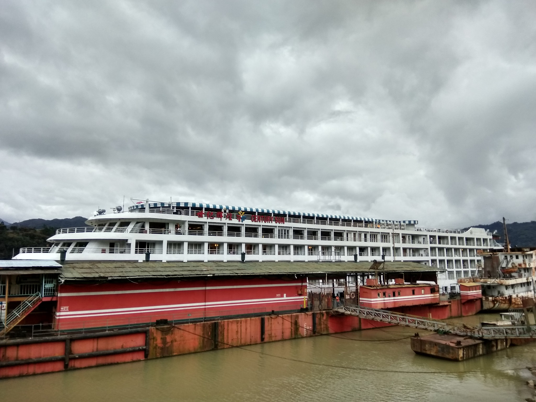 yangtze Century Sun Cruise
