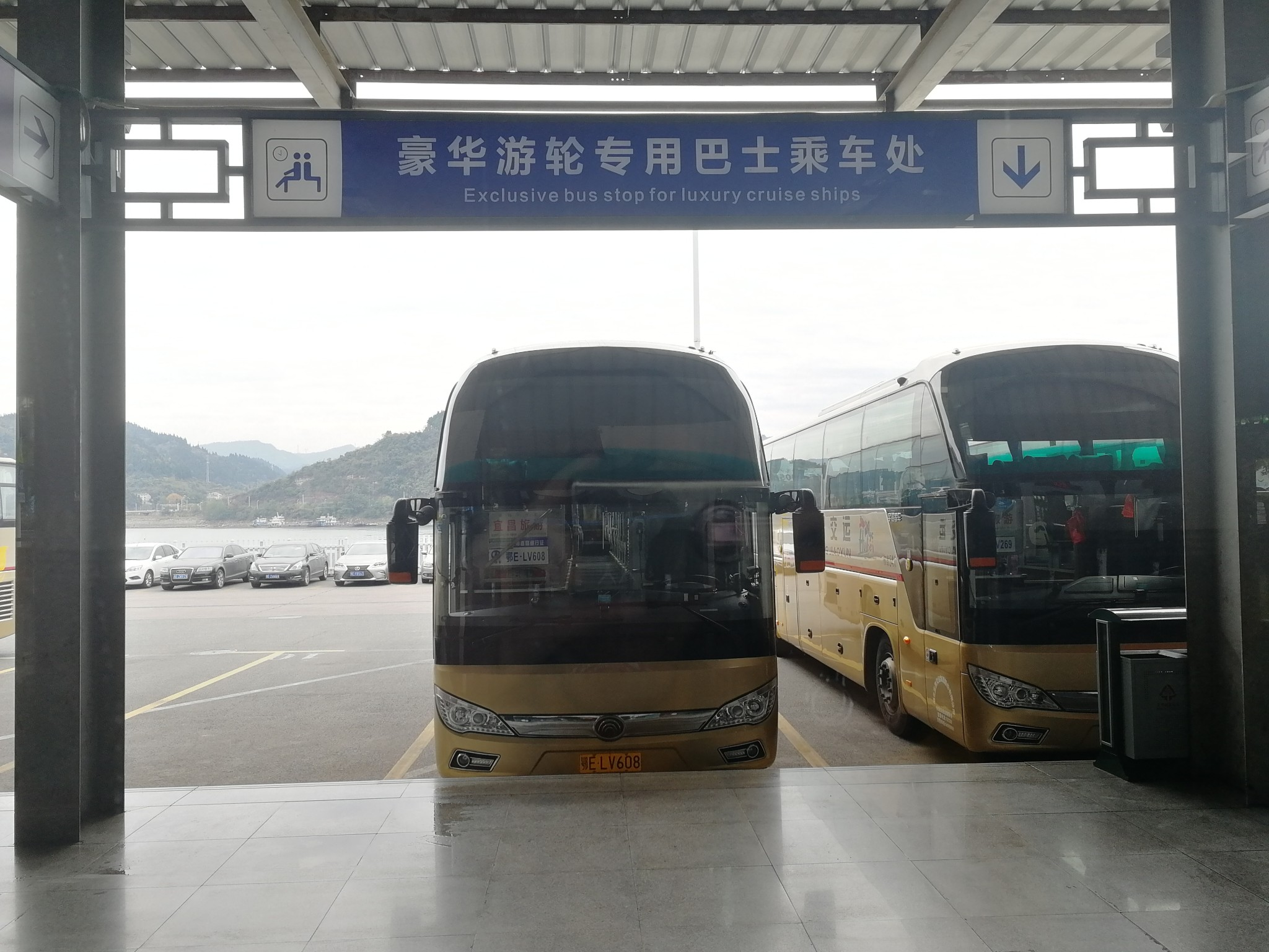 bus to yichang maoping port from sanxia tourist center