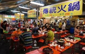 台湾美食-瑞丰夜市