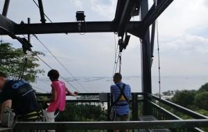 新加坡娱乐-Mega Zip Adventure Park